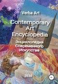 Verba Art. Энциклопедия Современного Искусства\/Contemporary Art Encyclopedia