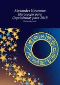 Horóscopopara Capricórnios para2018. Horóscopo russo