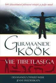 Gurmaanide köök viie tiibetlasega