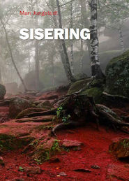 Sisering