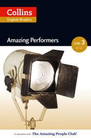 Amazing Performers: B1