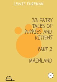 33 fairy tales of puppies and kittens. MAINLAND
