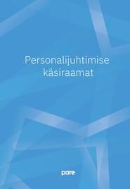 Personalijuhtimise käsiraamat (2020)