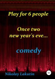Play for 6 people. Once two new year\'s eve…