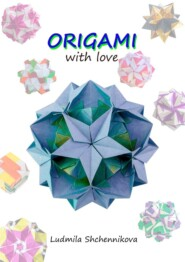 ORIGAMI withlove