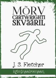 Mõrv Cartwrighti skvääril