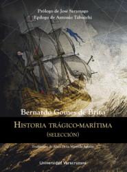 Historia trágico-marítima