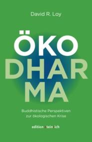ÖkoDharma