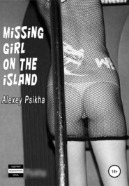 Missing girl on the island