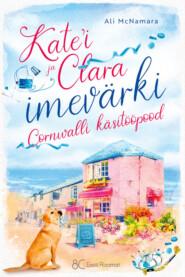 Kate'i ja Clara imevärki Cornwalli käsitööpood