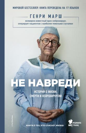 ne-vovremya-vernulsya-muzh-i-zastal-s-drugom-onlayn-russkoe