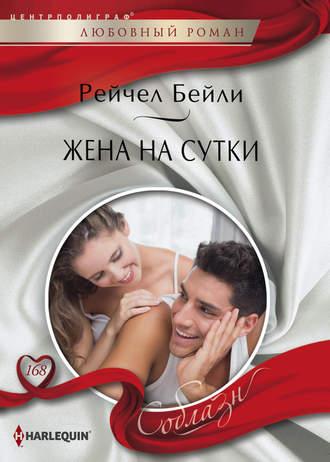 zhena-naklonilas-v-dzhinsah-na-massazhe-porno-smotret-onlayn
