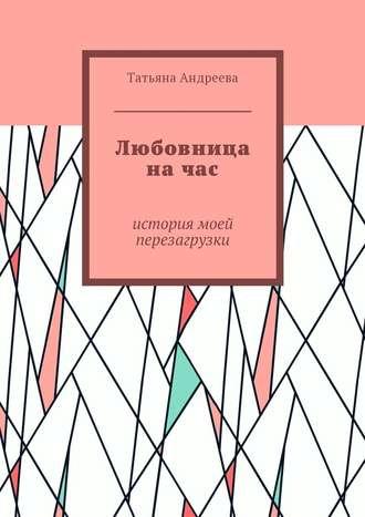 russkie-moy-muzh-vzyal-v-rot-u-moego-lyubovnika-realno