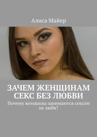 зайду сборник анальногот порно ошибаетесь. Могу отстоять