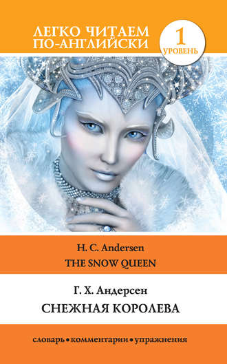 The Snow Queen Epub