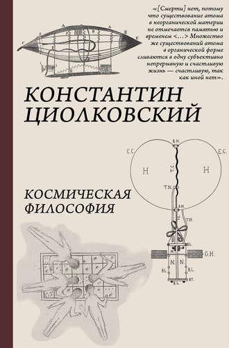 Заработать онлайн циолковский работа в вебчате белореченск