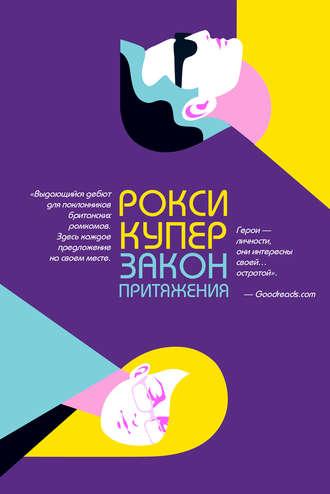 За грубость получила в задницу онлайн, русское порно просмотр в онлайне
