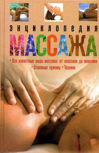 bolshaya-vagina-molodie-devushki-v-massazhnih-kabinetah-domashnie-vagine