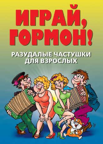 porno-seks-russkie-mamka-igray-chlenom-kuhne