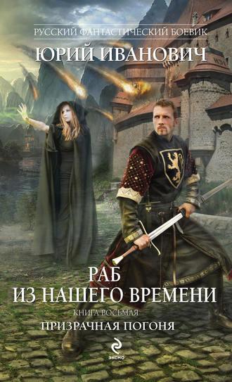 Волосатыми большими компания русских домин и раб пизды крупно фото