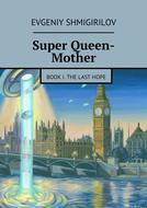 Super Queen-Mother. Book I. The LastHope