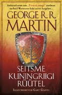 Seitsme kuningriigi rüütel