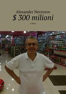 $ 300 milioni. 4 libro