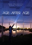 Age afterage