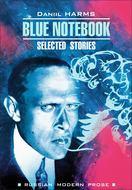 Blue Notebook \/ Голубая тетрадь. Книга для чтения на английском языке