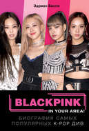 BLACKPINK in your area!