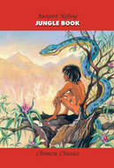 Jungle Book \/ Книга джунглей