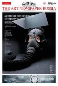 The Art Newspaper Russia №05 \/ июнь 2015