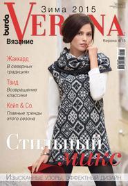 Verena №4\/2015