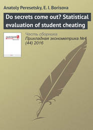 Do secrets come out? Statistical evaluation of student cheating