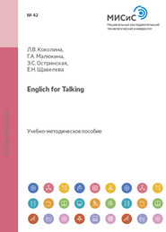 Englich for Talking