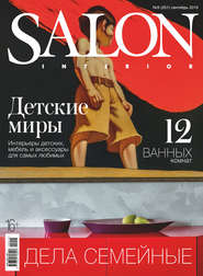 SALON-interior №09\/2019