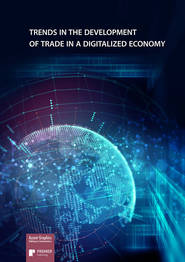 Trends in the development of trade in a digitalized economy