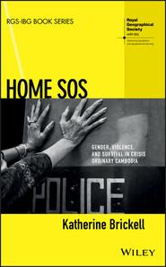 Home SOS