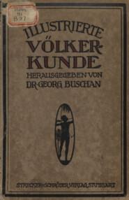 Illustrierte volkerkunde in zwei banden : V. II : Ч. 1 = Иллюстрированная этнология в 2-х томах : Ч. II