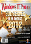 Windows IT Pro\/RE №06\/2012