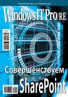 Windows IT Pro\/RE №04\/2017