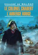 Полковник Шабер. Красная гостиница. Книга для чтения на французском языке