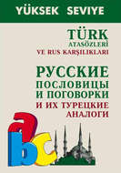 Turk atasozleri ve rus karsiliklari \/ Русские пословицы и поговорки и их турецкие аналоги