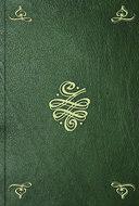 Dictionnaire de musique. T. 2
