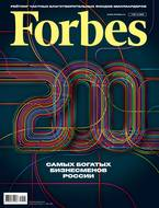 Forbes 05-2019
