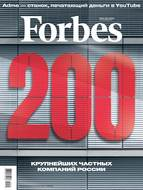Forbes 10-2019