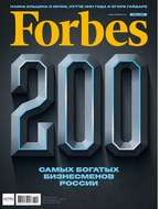 Forbes 05-2017