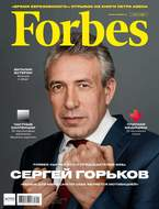 Forbes 11-2017