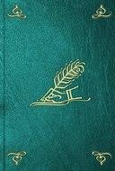Полное собрание сочинений. Том 67. Письма 1894