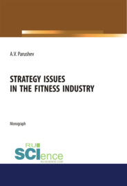 Strategy issues in the fitness industry